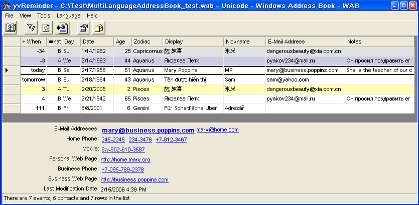 Outlook 2007 Error Global Address Book